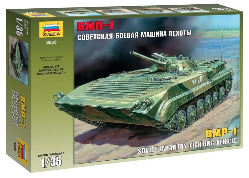 Сборная модель Звезда советская боевая машина пехоты «БМП-1» 1:35