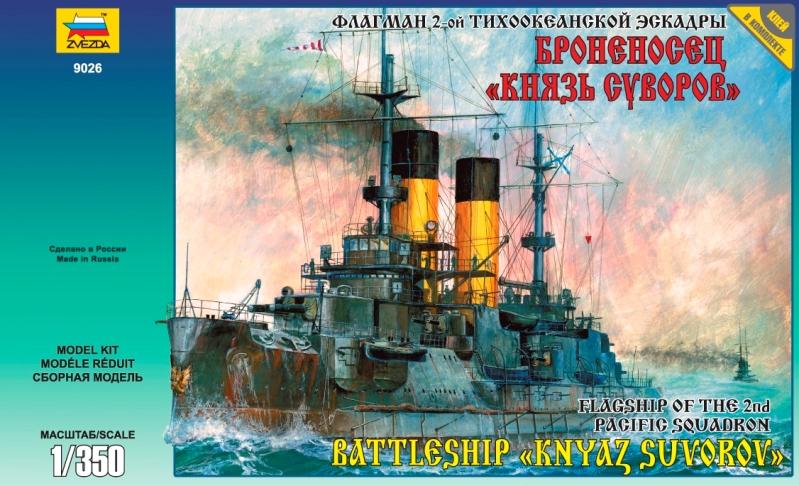 Сборная модель Звезда броненосец «Князь Суворов» 1/350