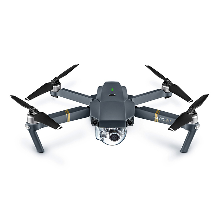 Запасные пропеллеры mavic air combo уровень шума skyrc e6650 инструкция на русском