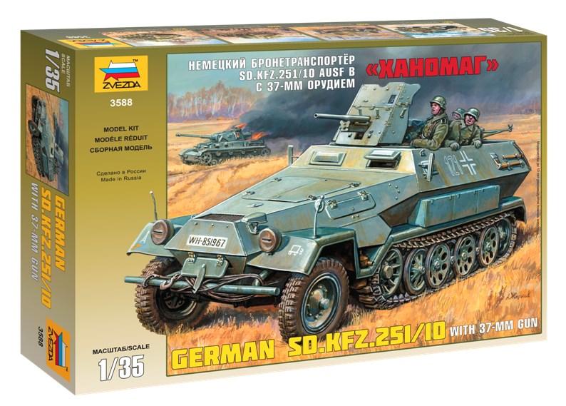 Сборная модель Звезда немецкий бронетранспортёр Sd. Kfz. 25110 AUSF B с 37-мм орудием «Ханомаг» 1:35