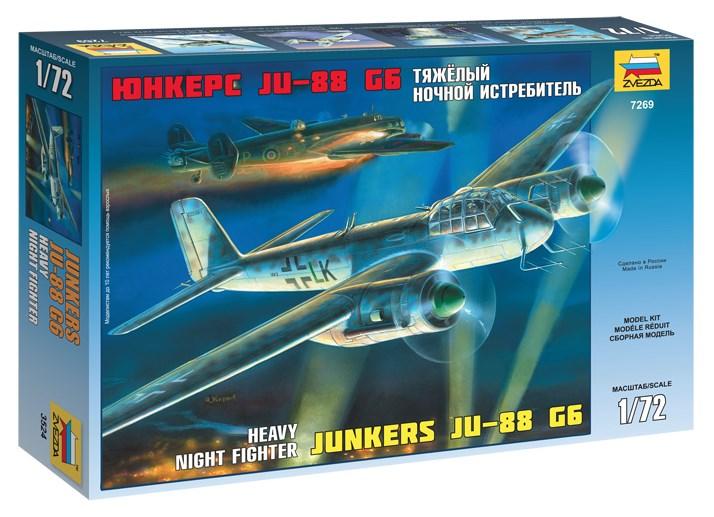 Сборная модель Звезда тяжёлый ночной истребитель «Юнкерс JU-88 G6» 1:72