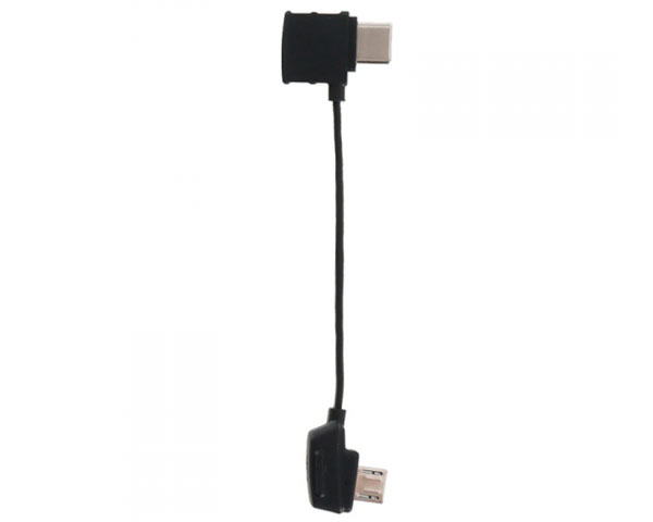kabel-dji-s-razemom-type-c-dlya-mavic-part5-1.jpg