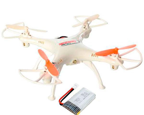 Квадрокоптер Visuo XS802 с Headless mode и 2мя АКБ