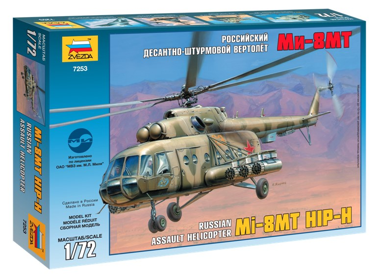 Сборная модель Звезда российский десантно-штурмовой вертолёт «Ми-8МТ» 1:72