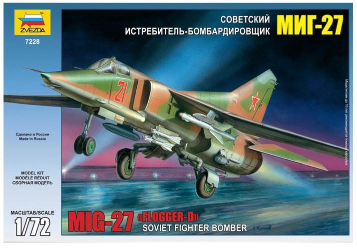 Сборная модель Звезда советский истребитель-бомбардировщик «МиГ-27» 1:72