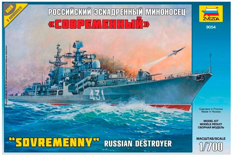 Сборная модель Звезда российский эскадренный миноносец «Современный» 1:700