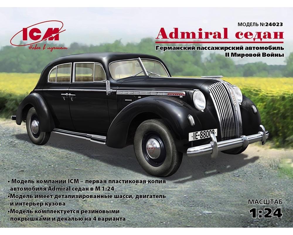 Сборная модель ICM Немецкий седан Admiral, IIМВ 1:24 (ICM24023)
