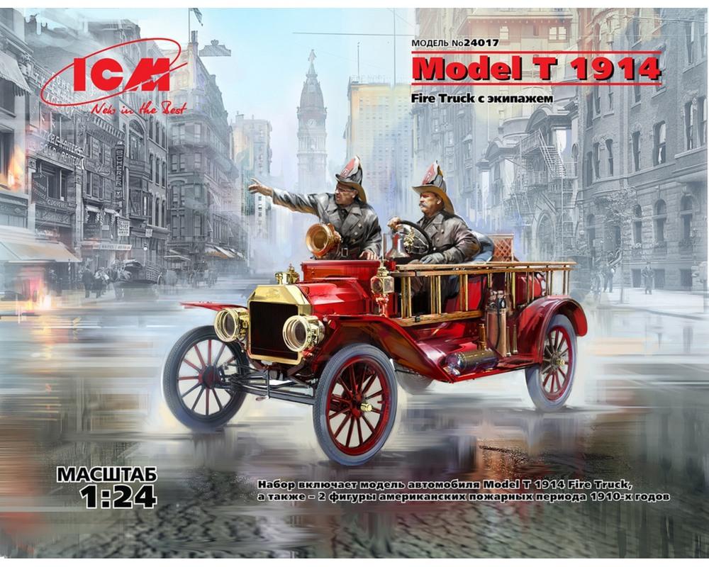 Сборная модель ICM Пожарный автомобиль модель T 1914 с экипажем 1:24 (ICM24017)