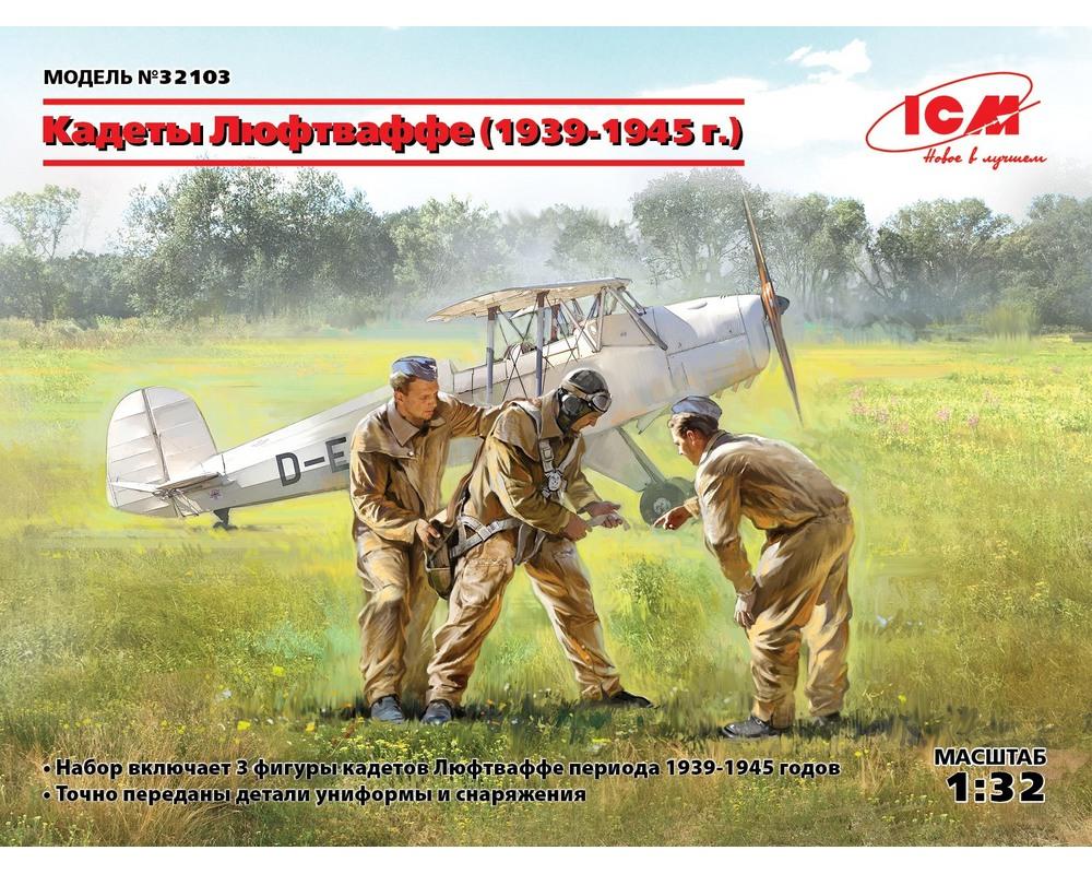 Сборные фигурки ICM Кадеты Люфтваффе, 1939-1942 гг. 1:32 (ICM32103)