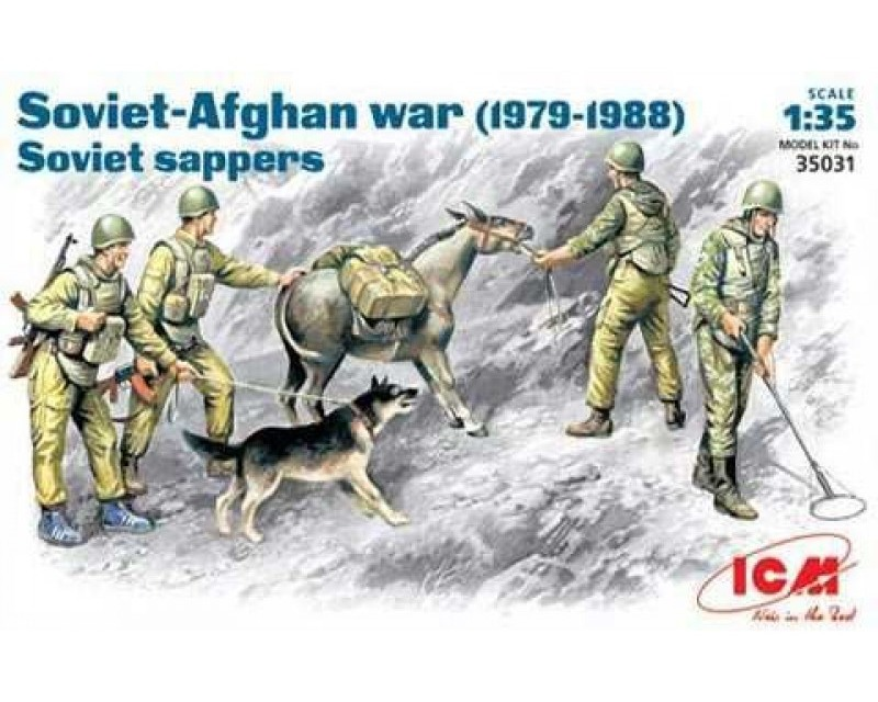 Сборные фигурки ICM Советские саперы, Афганская война 1979-1988 гг. 1:35 (ICM35031)