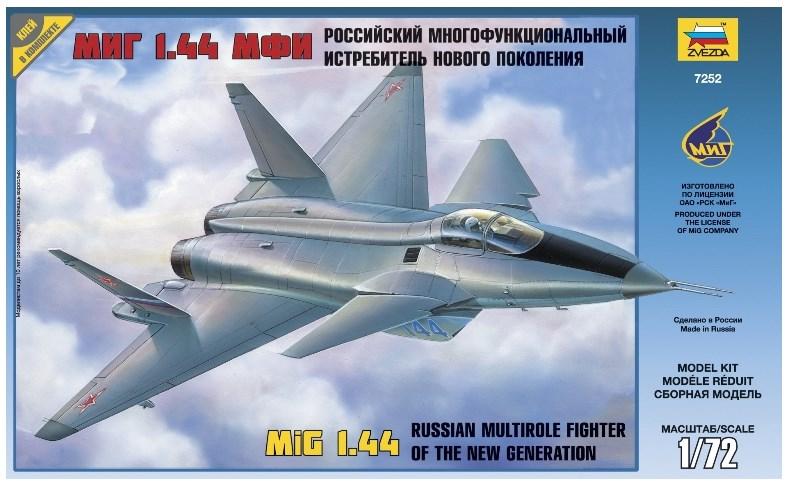 Сборная модель Звезда российский истребитель «МиГ 1.44 МФИ» 1:72