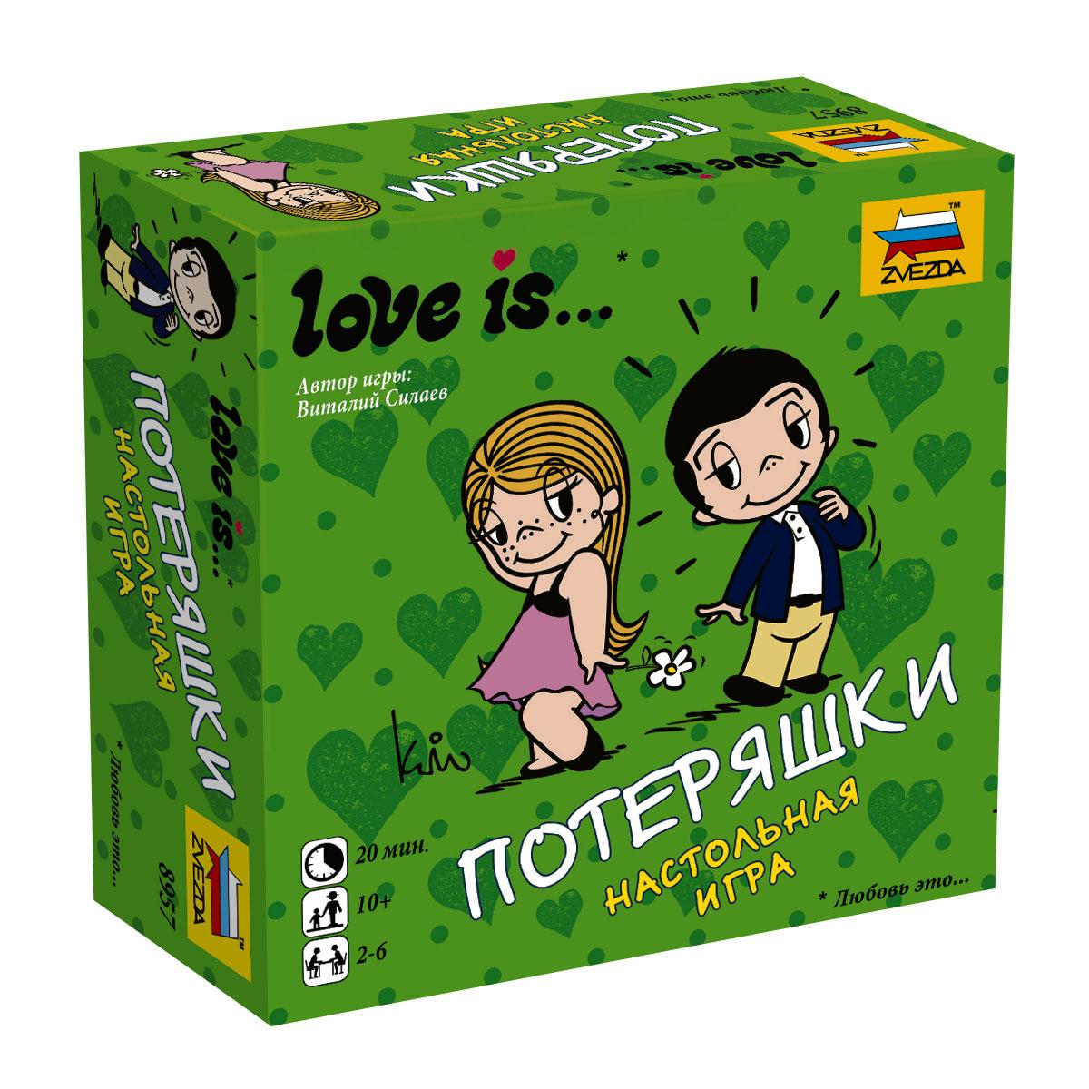 Настольная игра Звезда Love is Потеряшки