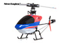 Вертолет Nine Eagle Solo PRO 100D 3D 2.4 GHz Red RTF Version (NE30228024207003A)