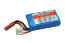 Аккумулятор 7.4V 250mAh 2S (Nine Eagles, NE4771004)