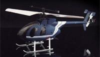 Nine Eagle Bravo SX
