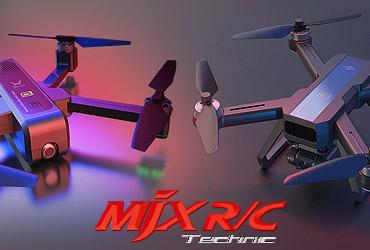 Новая поставка квадрокоптеров MJX