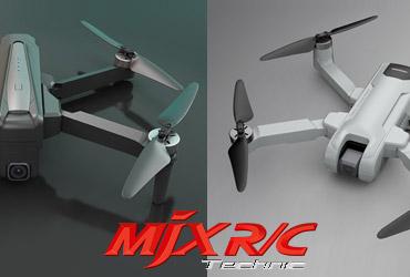 Поступление квадрокоптеров MJX!