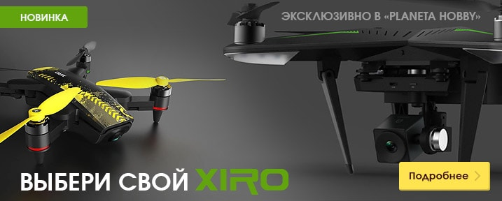 Встречайте новинки XIRO Xplorer и Xplorer Mini