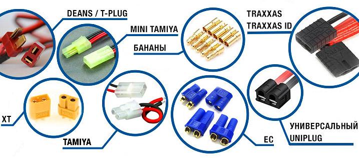 Особенности аккумуляторов для радиоуправляемых моделей