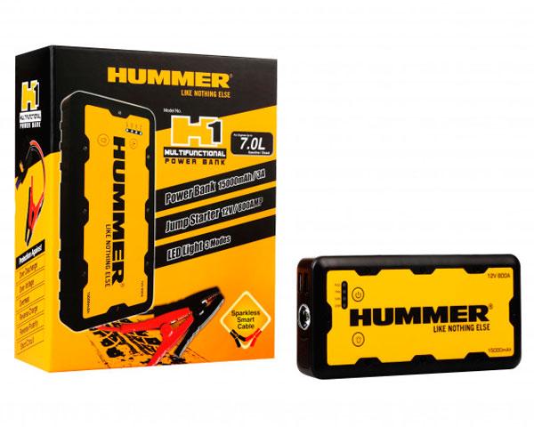 Пусковое устройство Hummer H1 Jump Starter + Power Bank + LED фонарь