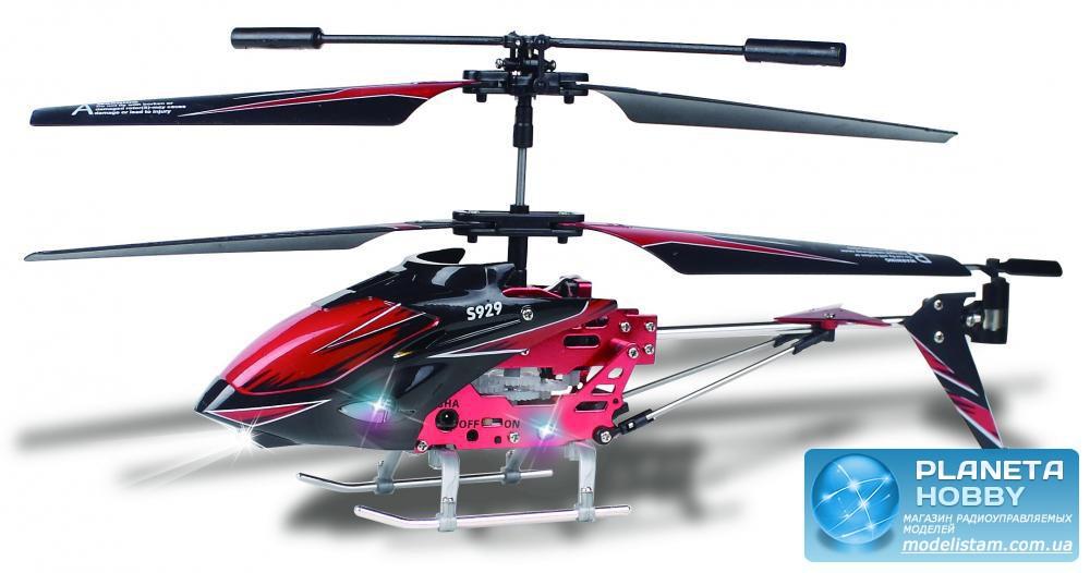 Вертоліт WLToys S929 з автопілотом 3-к мікро 2,4 ГГц (червоний)