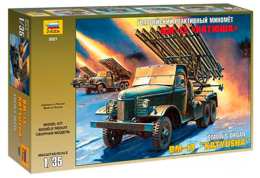 Сборная модель Звезда БМ-13 «Катюша» 1:35 (подарочный набор)