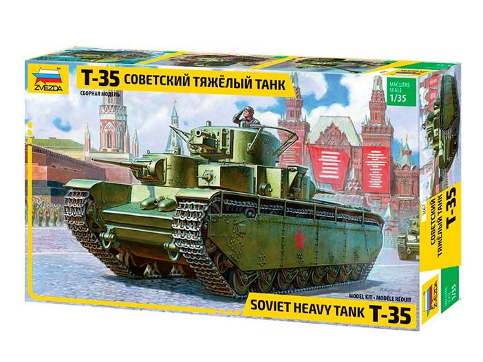 Сборная модель Звезда советский тяжёлый танк Т-35 1:35
