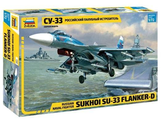 Сборная модель Звезда российский палубный истребитель «Су-33» 1:72