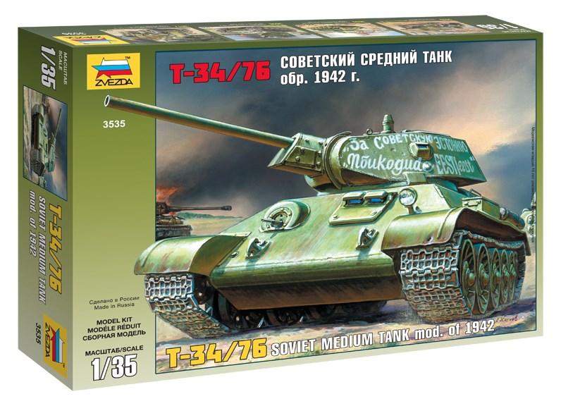 Сборная модель Звезда советский средний танк «Т-34/76» (1942 г.) 1:35