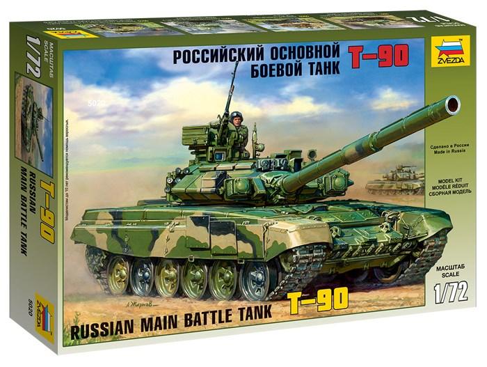 Сборная модель Звезда российский основной боевой танк «Т-90» 1:72