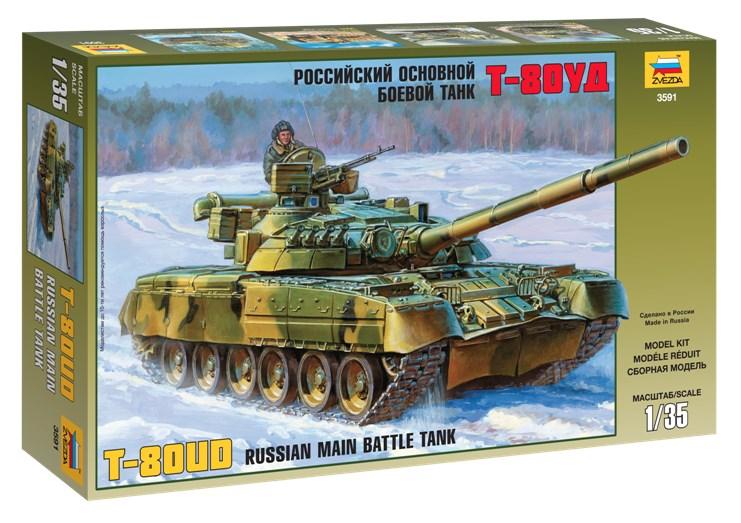 Сборная модель Звезда российский основной боевой танк «Т-80УД» 1:35