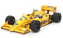 1:20 Lotus 99T Honda, L=208mm (Tamiya, 20057)