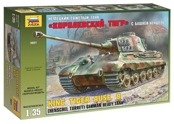 Сборная модель Звезда немецкий тяжёлый танк «Королевский тигр» с башней Хеншель 1:35