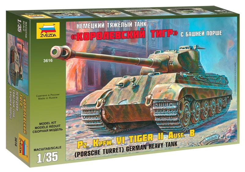 Сборная модель Звезда немецкий тяжёлый танк «Королевский Тигр» с башней Порше 1:35
