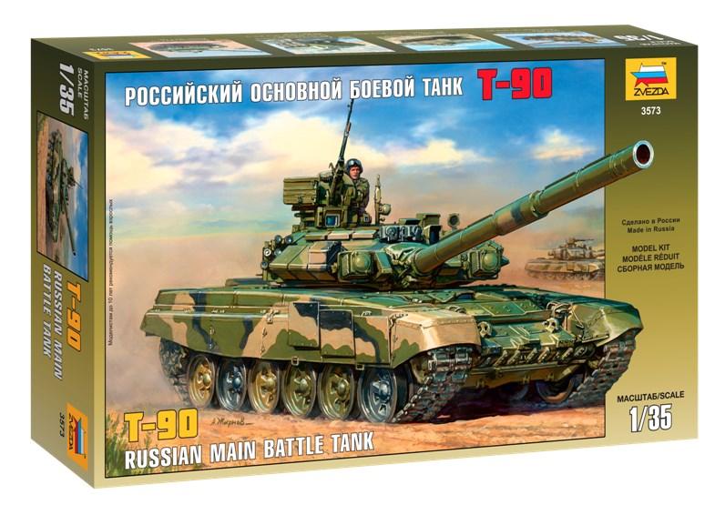 Сборная модель Звезда российский ракетно-пушечный танк «Т-90С» 1:72
