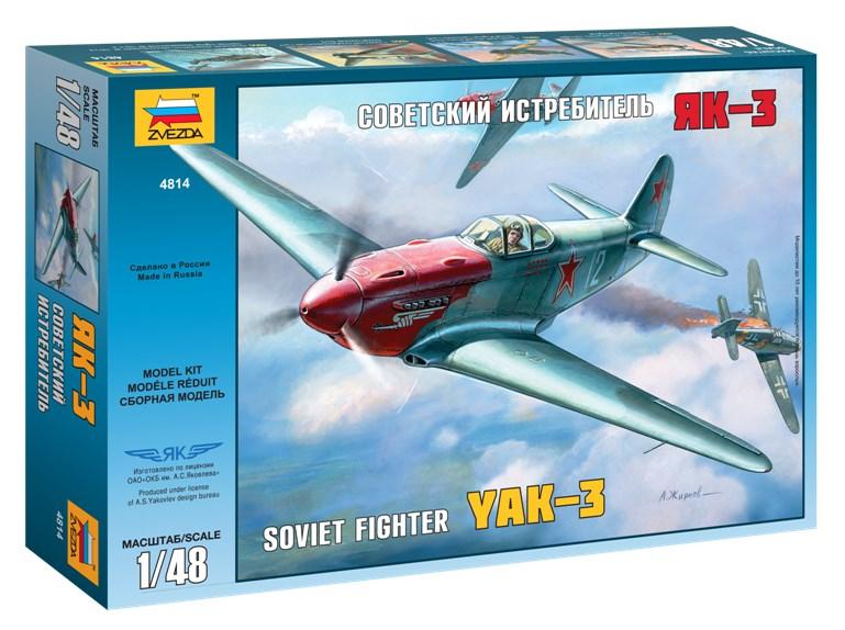 Сборная модель Звезда советский истребитель «Як-3» 1:48