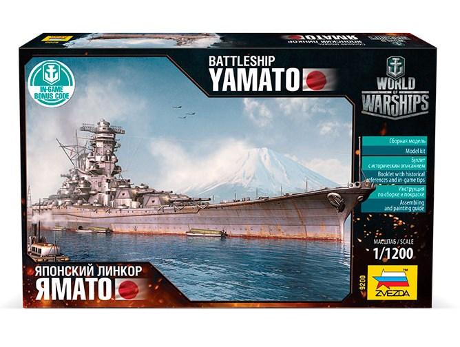 Сборная модель Звезда Японский линкор «Ямато» 1:1200
