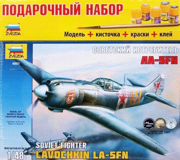 Сборная модель Звезда самолет Ла-5ФН 1:48 (подарочный набор)