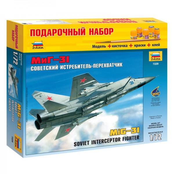 Сборная модель Звезда самолет МиГ-31 1:72 (подарочный набор)