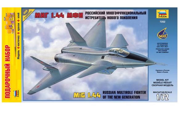 Сборная модель Звезда самолет МиГ 1.44 1:72 (подарочный набор)