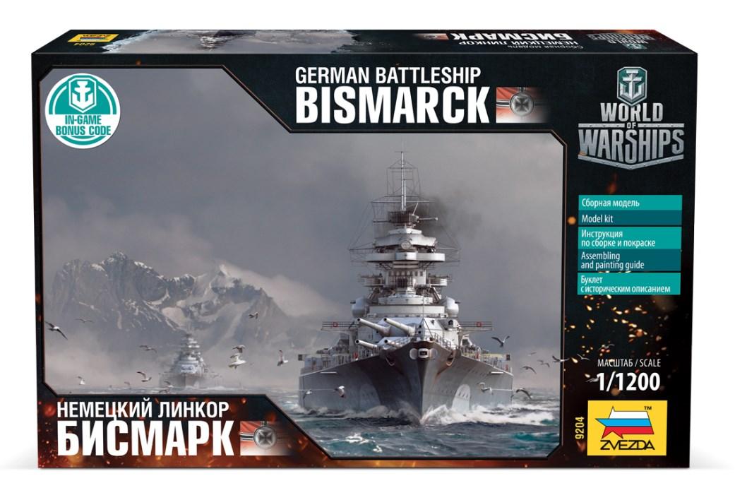 Сборная модель Звезда немецкий линкор «Бисмарк» 1:1200