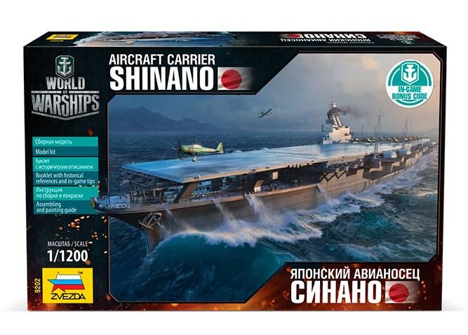 Сборная модель Звезда японский авианосец «Синано» 1:1200
