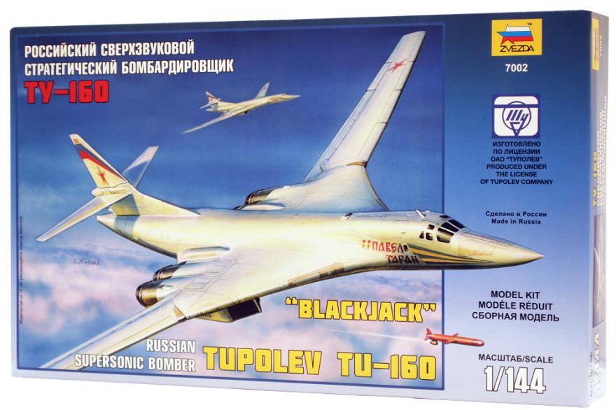 Сборная модель Звезда самолет Ту-160 (подарочный набор) 1:144