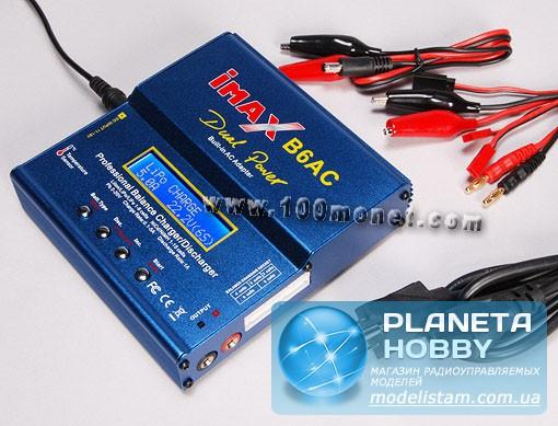 1 мес.  Приобрести.  HO-12B6-220.  Зарядные устройства NiMh-NiCa.  IMAX.  АКСЕССУАРЫ для Р/У моделей.